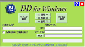 DD for Windows