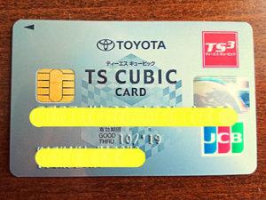 TS CUBIC CARD TS3