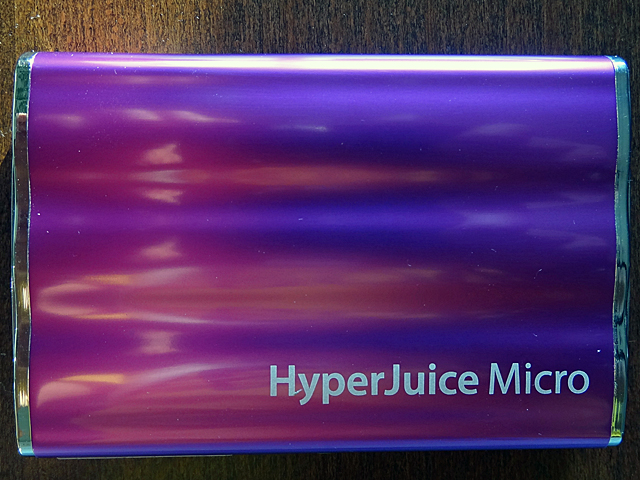 hyper-juice