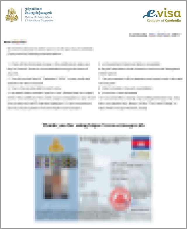 査証 VISA