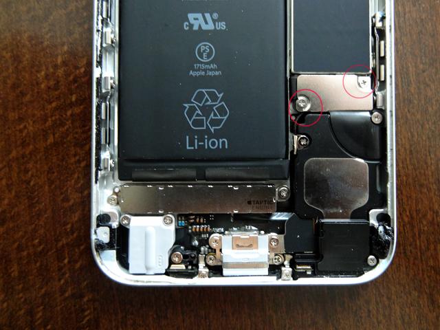 バッテリーのコネクタの保護カバーのネジを取ります。