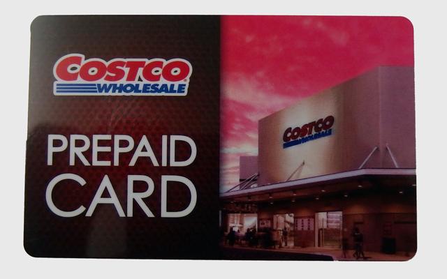 コストコのPrepaid Card