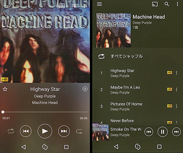 第二期Deep purple の傑作アルバムMachine Head(マシンヘッド)