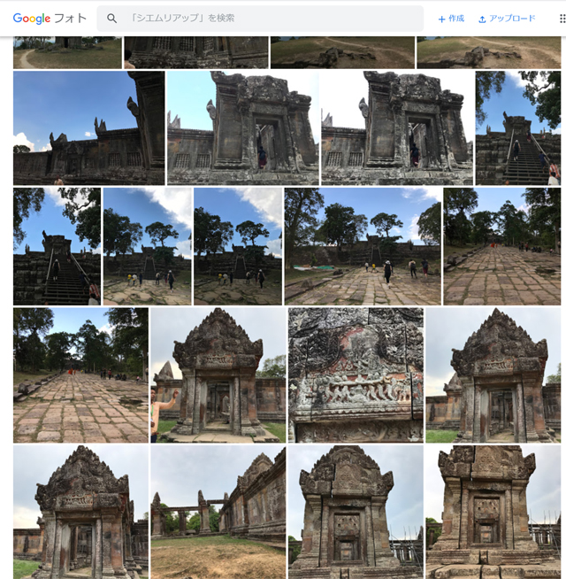 カンボジアの世界遺産プレアヴィヒアの写真もiPhoneからGoogleフォトへ