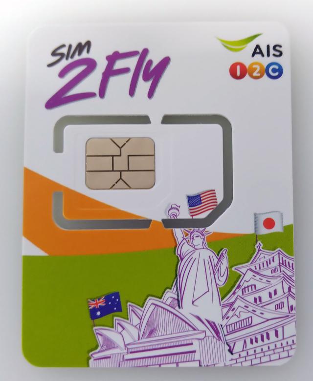 タイキャリアAISのアジア周遊SIMカードの「SIM2Fly」24ヵ国で使えます。(※タイ国内では使用不可)