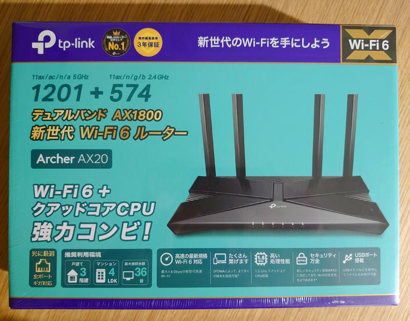 TP-Link Archer AX20