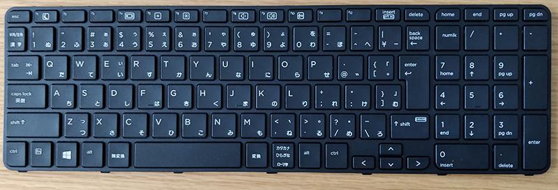 ProBook 470 G3のキーボード