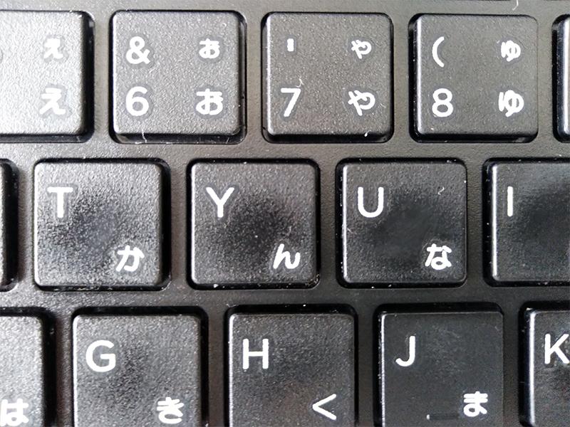 打鍵頻度の高いキーはことごとくテカリが発生。
